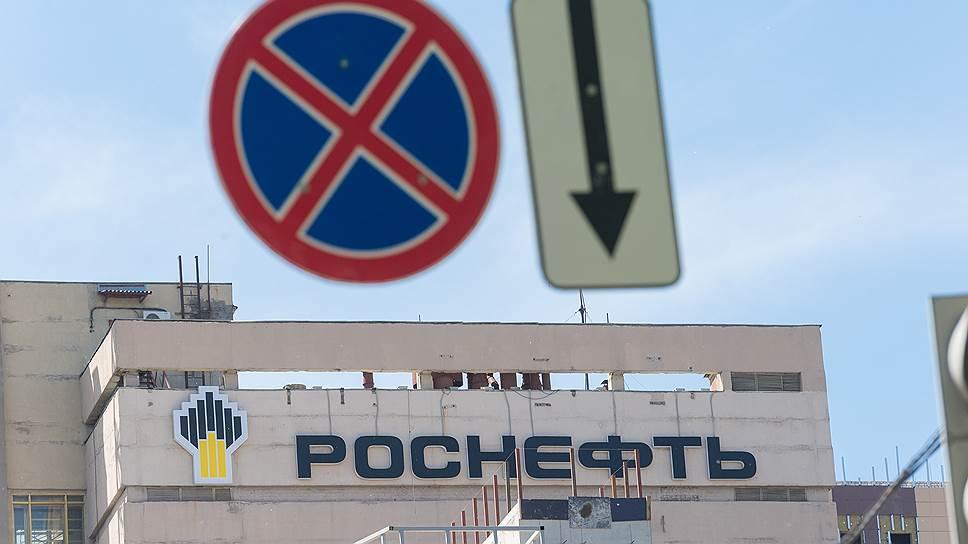 Как «Роснефти» искали премиального стратега