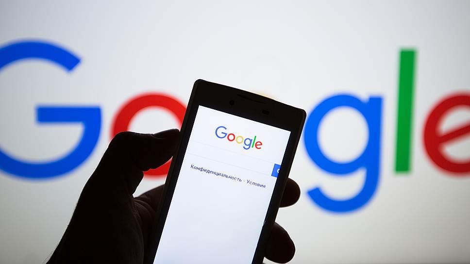 "Как до Госдумы дошел ""налог на Google"""