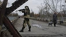 Россияне и украинцы разошлись в оценке войны и мира