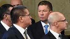 """""""Газпром"""" не хочет быть рынком для других"""