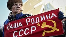 """Калининградские коммунисты идут в """"Родину"""""""