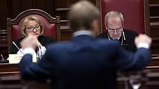 Конституционный суд заместит терапию