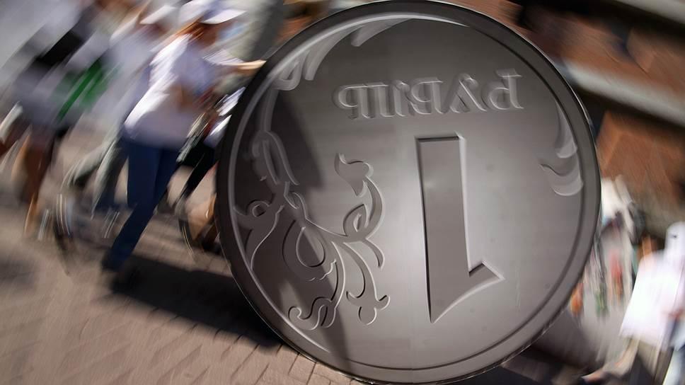 ЕЦБ развернул рубль