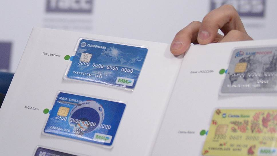 Как ЦБ предложил ускорить переход на национальную платежную систему