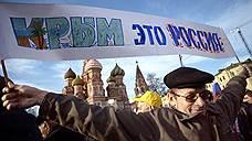 ОНФ обнаружил потребительский настрой у жителей Крыма