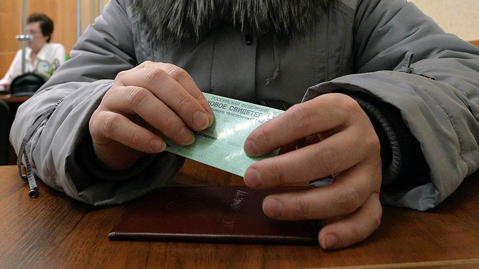 Как банки и БКИ искали путь к данным граждан в базе Пенсионного фонда России