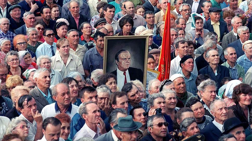 Как Геннадий Зюганов собирался выиграть президентские выборы 1996 года
