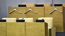 Депутаты доверяют рабочие места партийному руководству