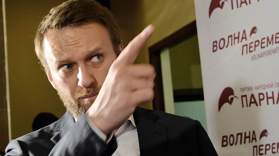 В материалы Алексея Навального вкрался подлог