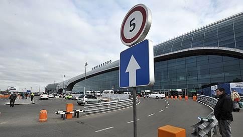 Тарифы пошли на взлет  / Авиакомпании недовольны ростом сборов в аэропортах Москвы