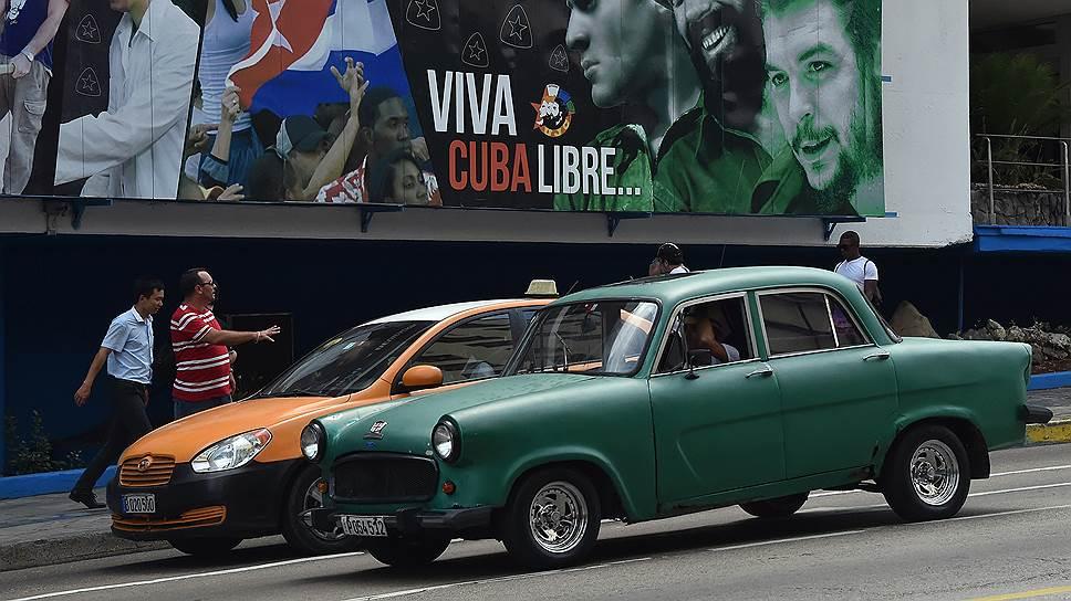 На Кубу со своей свободой