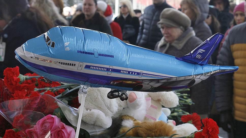 Катастрофе Boeing ищут две причины