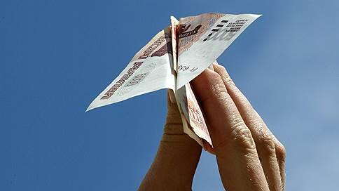 Российским рейтингам понизили оценку  / К системам денежных переводов предъявили новые требования в Киргизии
