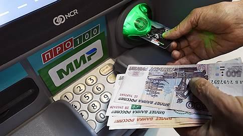 Деньги обратной силы  / Как работают новые правила возмещения средств, списанных с карт