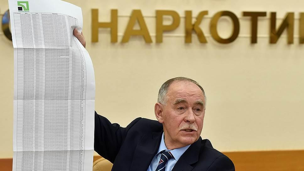 Почему глава ФСКН мог стать заместителем Владимира Колокольцева