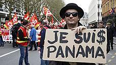 Панама не прошла стороной