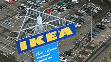IKEA подозревают в подделке