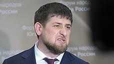 Чечне не хватает федеральных денег