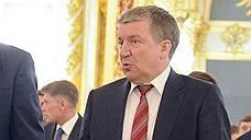 """""""Яблоко"""" ищет понимания в Генпрокуратуре"""