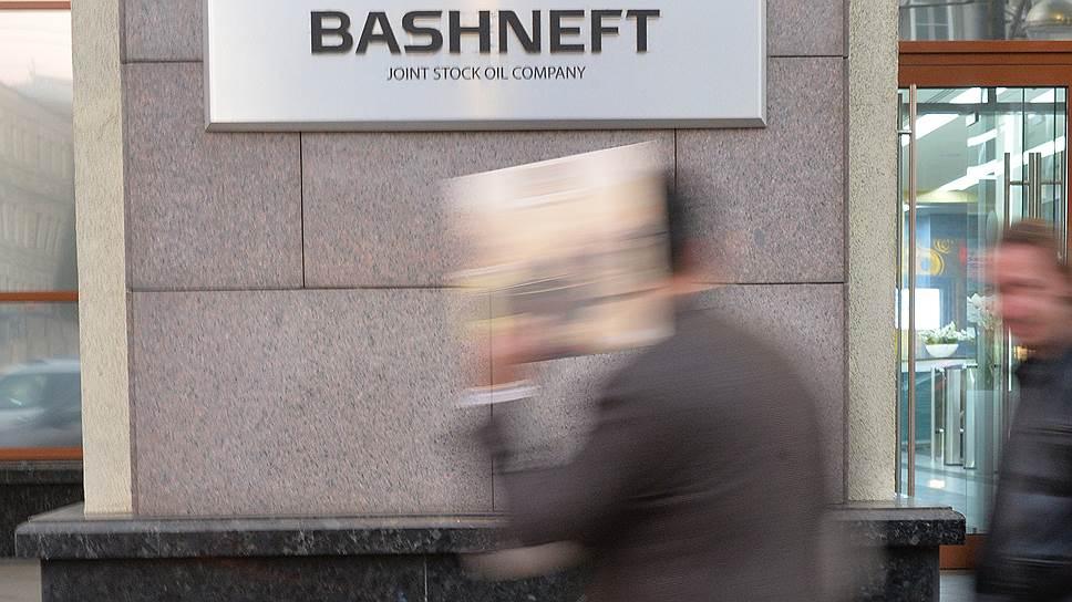 Почему «Башнефть» советует продать себя по частям