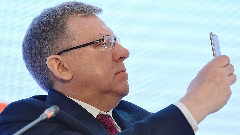 Алексей Кудрин переходит на другой уровень экспертизы