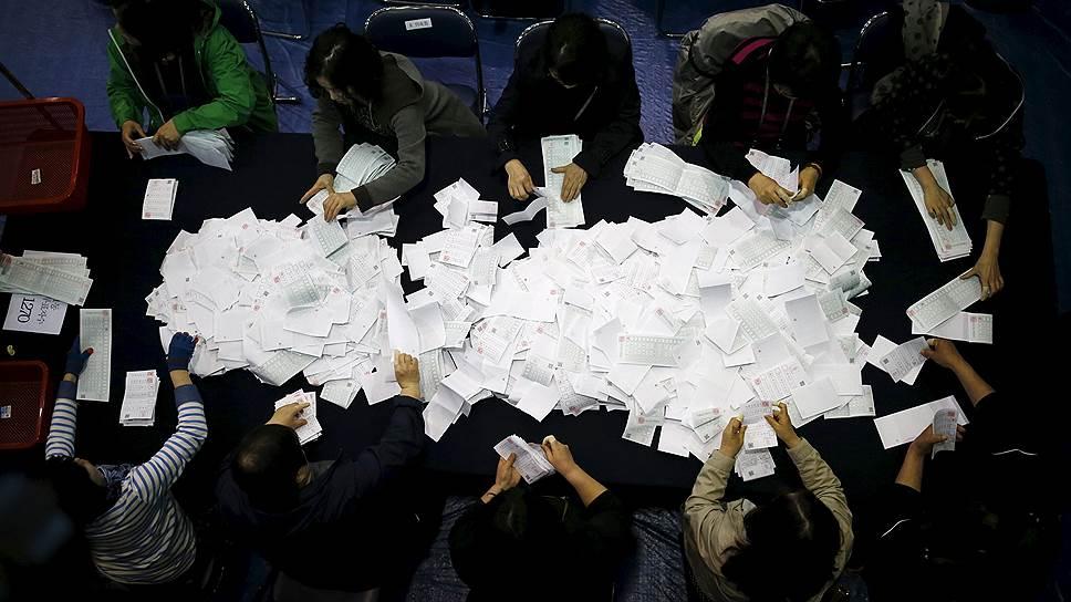 Как в южнокорейском парламенте сменилось большинство