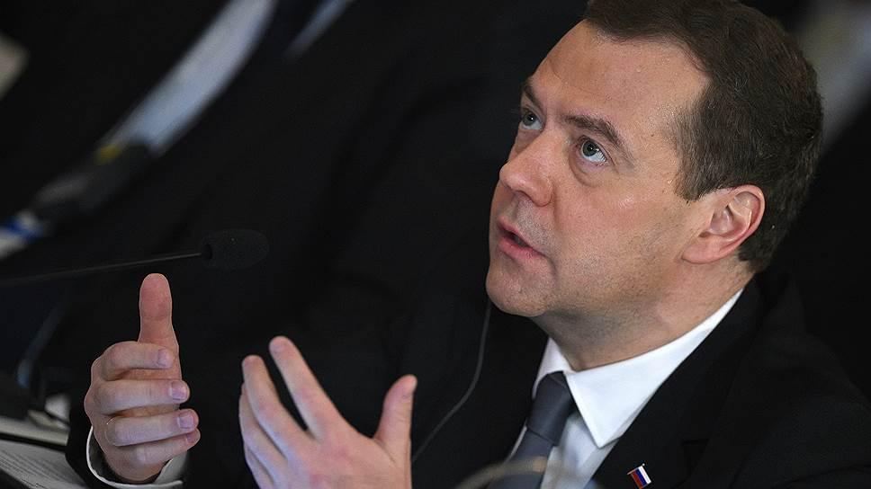 Как Дмитрий Медведев поручил ускорить реформу госзакупок и закупок госкомпаний