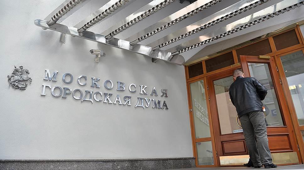 Что депутаты Мосгордумы и чиновники мэрии предъявили в декларациях