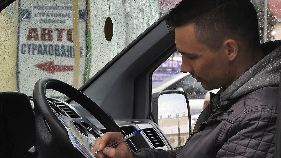 Как автовладельцев разыграли в лотерею