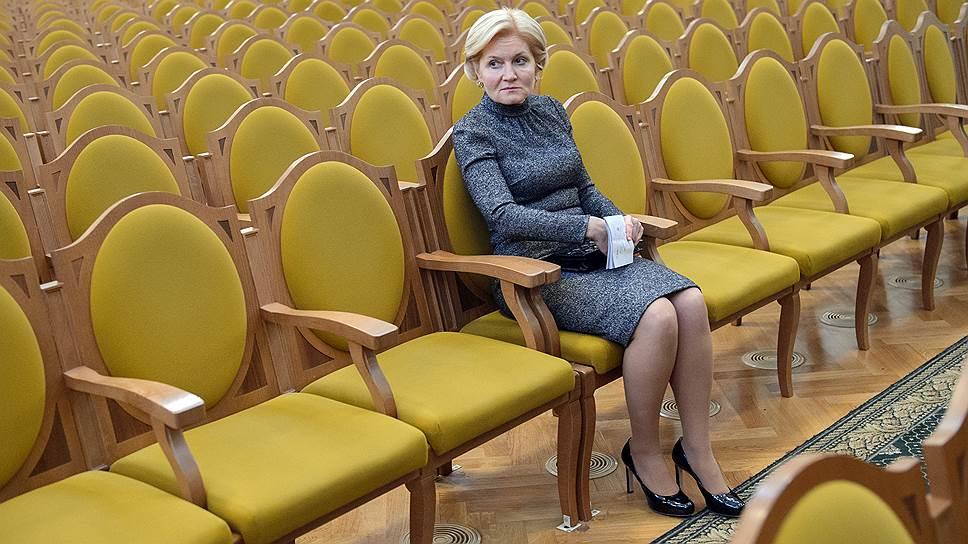 Хор русской народной пенсии