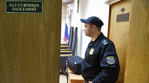 Бизнесмену урезали срок  / Мосгорсуд пересмотрел приговор экс-гендиректору инвестиционной компании