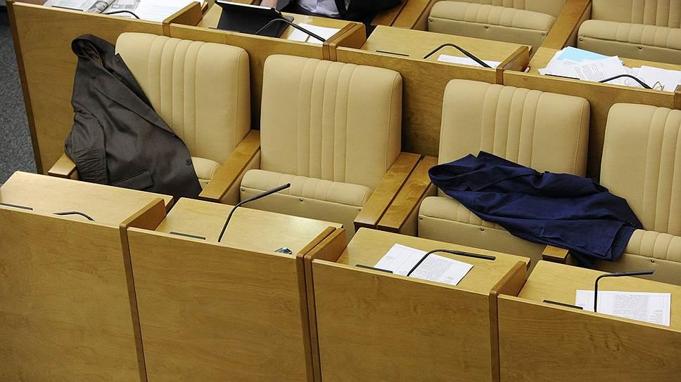 Как президент одобрил наказание депутатов-прогульщиков