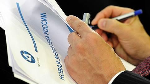 Зона свободной торговли для Росатома // Госкорпорация хочет вернуть себе льготы для импорта с Украины