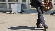 Следователь МВД ушел от взятки в отпуск