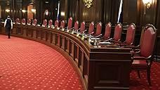 Конституционному суду указали на неисполнение решений