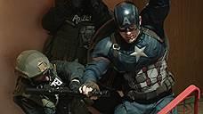 Капитан Благовидность