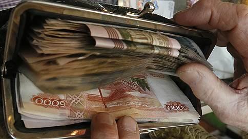 Год добровольной бедности // Минэкономики предлагает преодолеть стагнацию экономией на зарплатах