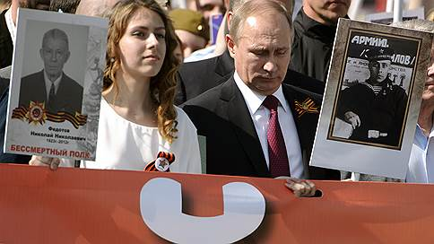 Москва вытянулась во фронт // Бессмертный полк во второй раз вышел на передовую