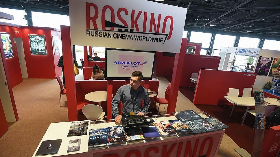 Как на Каннском фестивале открылся российский павильон