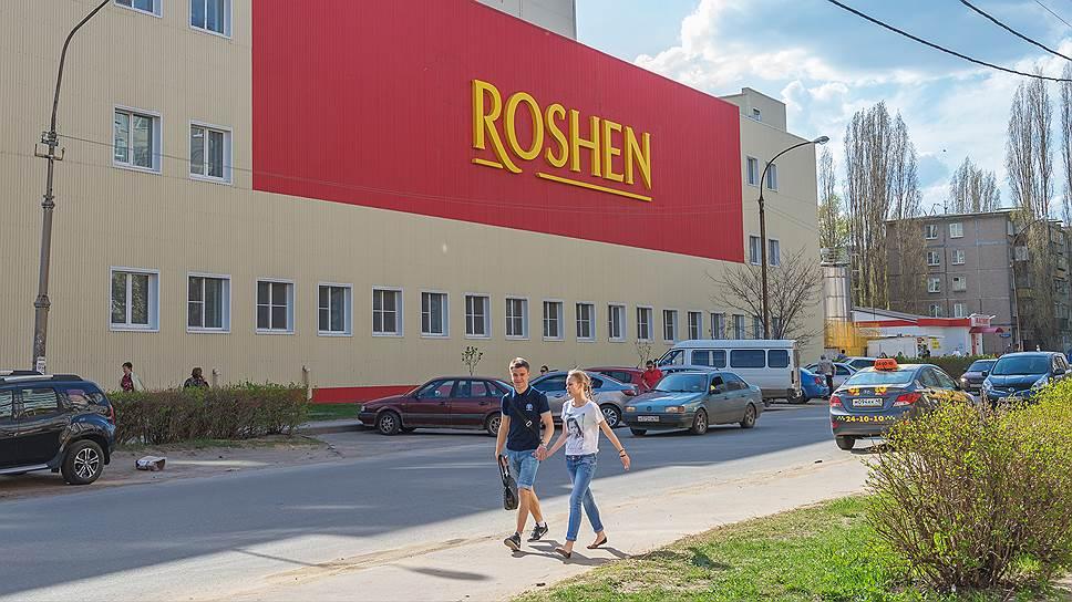 Кто претендовал на липецкую фабрику концерна Roshen