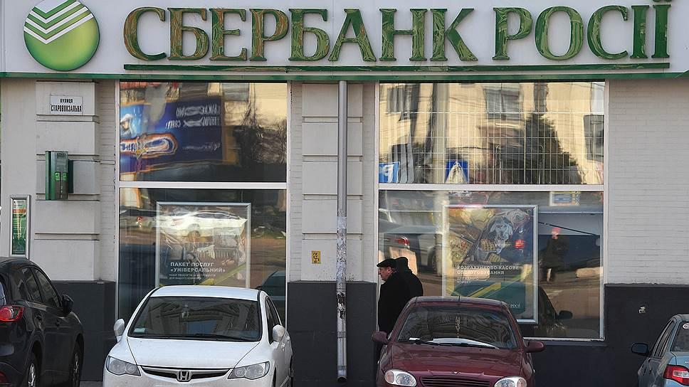Как российские госбанки искали выход с украинского рынка