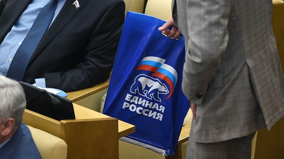 Как «Единая Россия» проведет сеанс внутренней борьбы