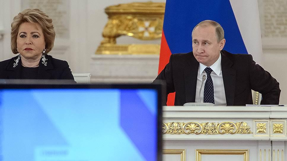 Как Владимир Путин построил новую национальную идею