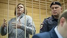 Сергей Полонский запросил себе новую статью УК