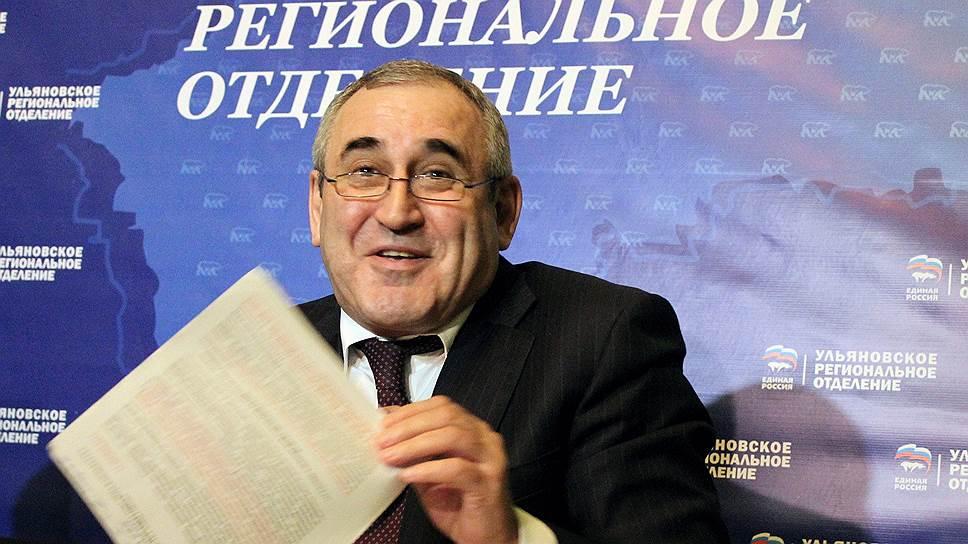 «Единая Россия» услышала фальш в голосовании
