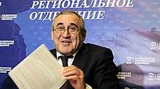 """""""Единая Россия"""" услышала фальшь в голосовании"""