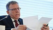 Алексей Кудрин взял год на раздумья