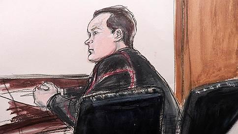 Агент получил по минимуму // Евгений Буряков осужден в США на два с половиной года тюрьмы