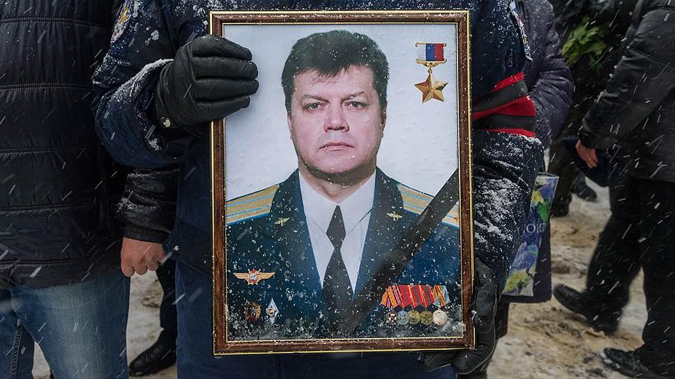 Смерть сбитого турками российского летчика стала уголовным делом
