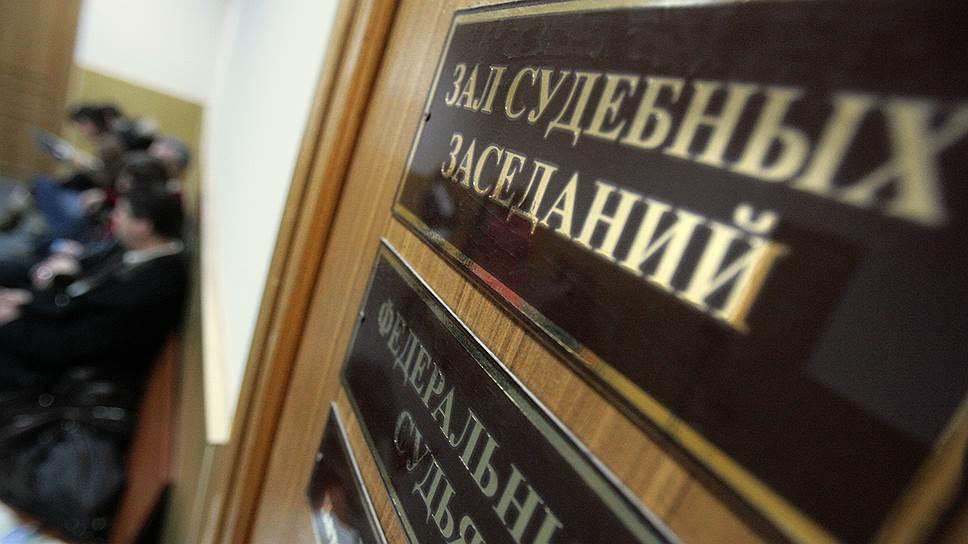 Как украинских националистов приговорили к обмену